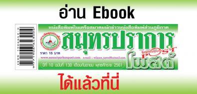 ebook142